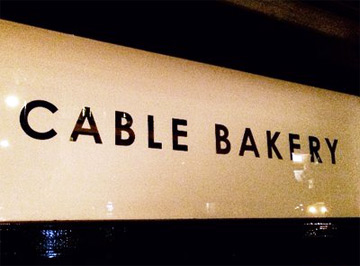 cable-bakery-bar-pizzeria-bolton-crescent-lonson-sign-360x